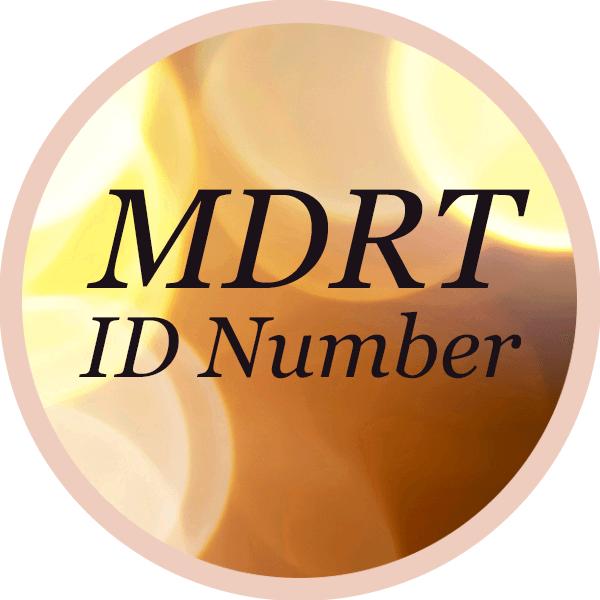 หมายเลขประจำตัว MDRT